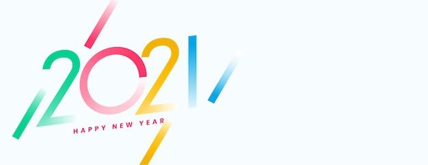 Elegante colorido feliz año nuevo 2021 en banner blanco
