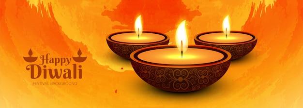 Elegante colorido feliz diwali tarjeta festival banner