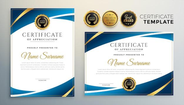 Elegante conjunto de diseño de plantilla de certificado premium azul