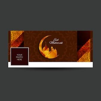 Elegante cubierta de facebook de eid mubarak