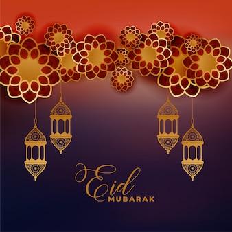Elegante decoración islámica para el festival eid mubarak.