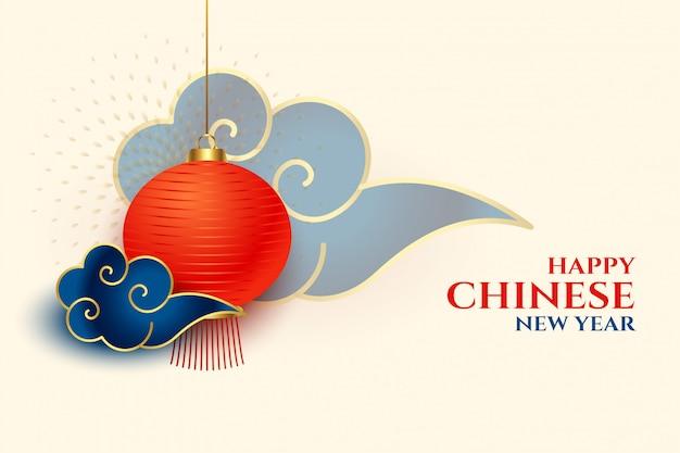 Elegante diseño de año nuevo chino con nube y lámpara