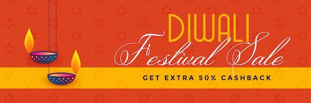Elegante diseño de banner de descuento y venta de festival de diwali