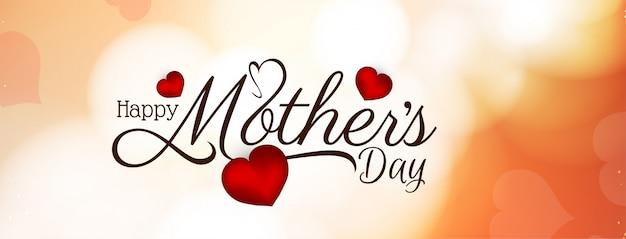 Elegante diseño de banner del día de la madre feliz