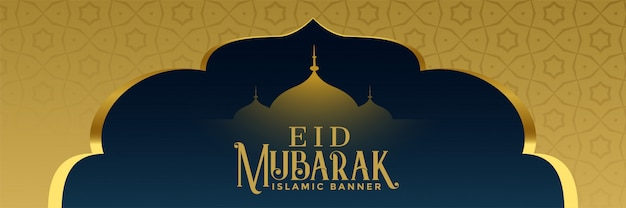 Elegante diseño de banner eid mubarak dorado.