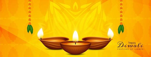 Elegante diseño de banner del festival happy diwali amarillo brillante