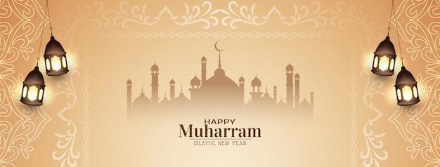 Elegante diseño de banner del festival happy muharram
