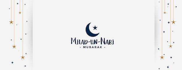 Elegante diseño de banner del festival milad un nabi