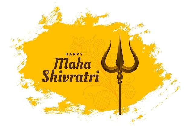 Elegante diseño de festival hindú de maha shivratri