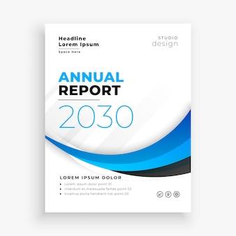 Elegante diseño de folleto comercial de informe anual de onda azul