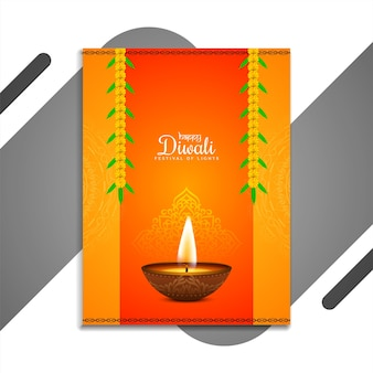 Elegante diseño de folleto religioso del festival happy diwali.