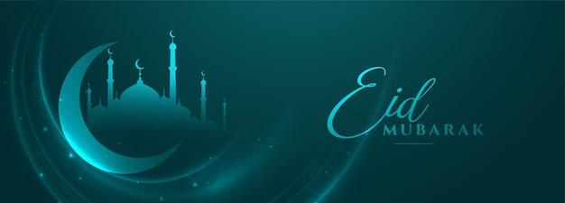 Elegante diseño islámico de eid mubarak brillante banner