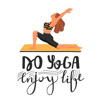 Elegante diseño de lema de tipografía de yoga
