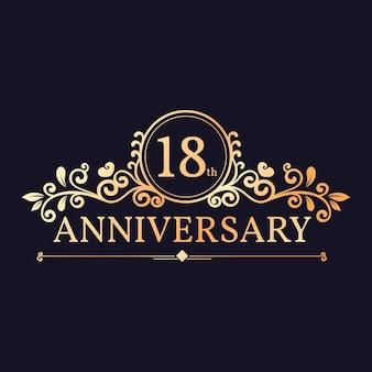 Elegante diseño de logo del 18 aniversario