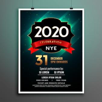 Elegante diseño de plantilla de cartel de flyer de fiesta de año nuevo