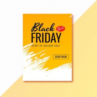 Elegante diseño de plantilla de venta de viernes negro