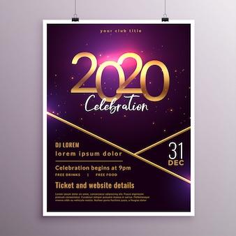Elegante diseño de plantilla de volante de portada de año nuevo 2020 púrpura