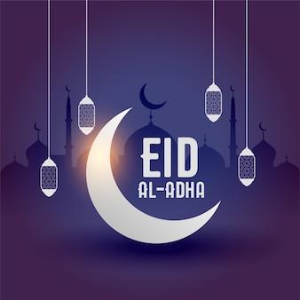 Elegante diseño de tarjeta del festival musulmán eid al adha bakrid