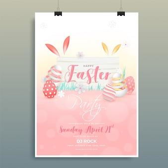 Elegante diseño de tarjeta de invitación con ilustración de huevo colorido.