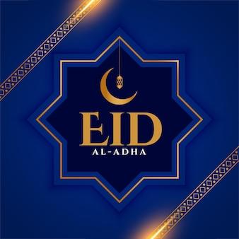 Elegante diseño de tarjeta islámica azul de eid al adha