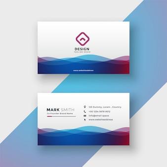 Elegante diseño de tarjeta de visita ondulada vibrante