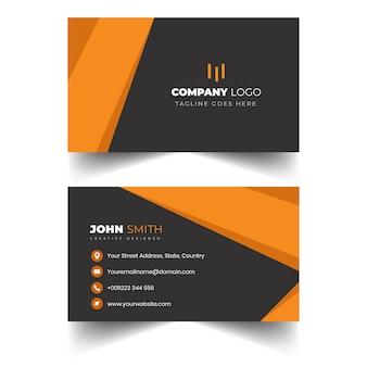 Elegante diseño de tarjeta de visita profesional