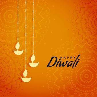 Elegante diseño tradicional del saludo del festival de diwali