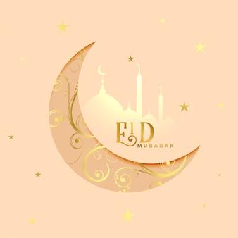 Elegante eid mubarak desea un hermoso saludo de fondo