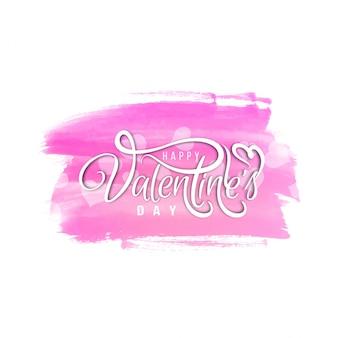 Elegante feliz día de san valentín elegante fondo rosa