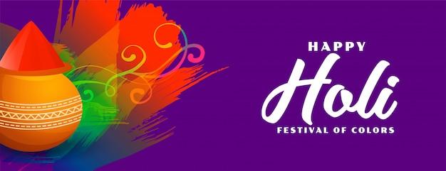 Elegante feliz holi colorido festival banner