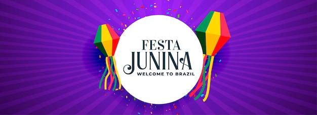 Elegante festa junina banner de diseño púrpura
