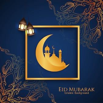 Elegante festival religioso de eid mubarak.