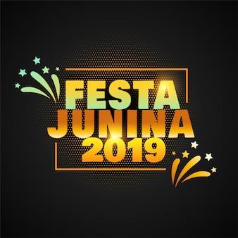 Elegante fiesta junina 2019