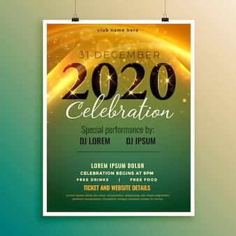 Elegante folleto o póster de invitación para la víspera de año nuevo