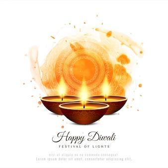 Elegante fondo decorativo feliz diwali
