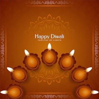 Elegante fondo de festival de diwali feliz de color marrón