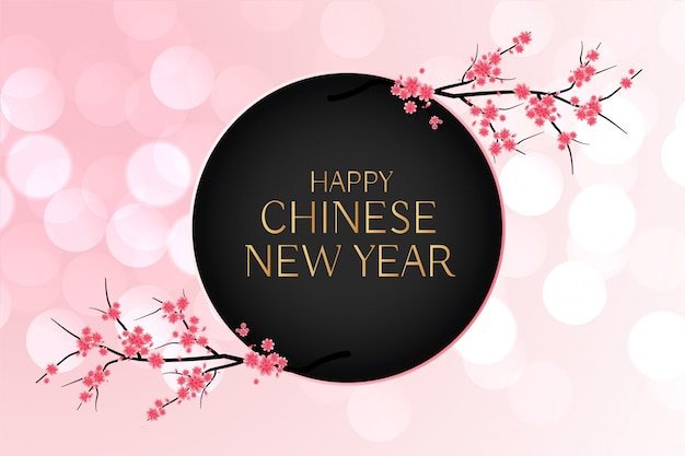 Elegante fondo de flor de año nuevo chino