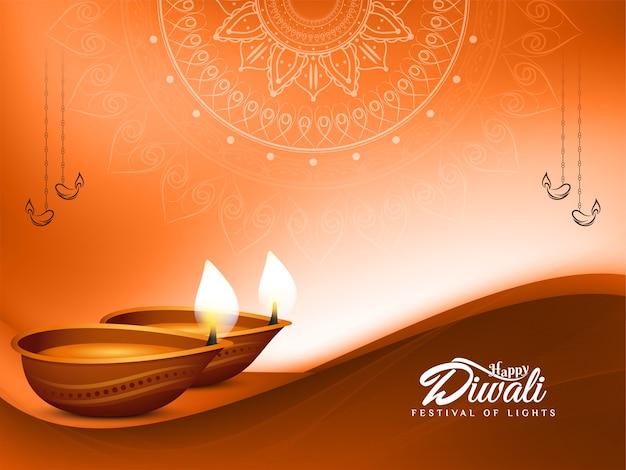 Elegante fondo de saludo de celebración de festival de diwali feliz