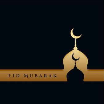 Elegante fondo de saludo festival eid negro y dorado
