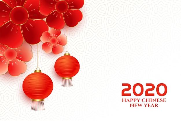 Elegante fondo de saludo de linterna y flor de año nuevo chino