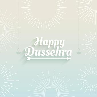 Elegante fondo de tarjeta de deseos feliz dussehra
