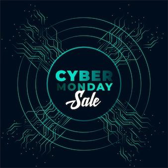 Elegante fondo de tecnología moderna de venta cyber monday