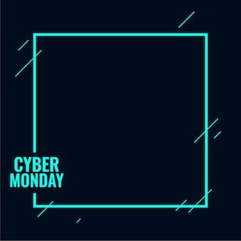 Elegante fondo tecnológico de cyber monday para descuento
