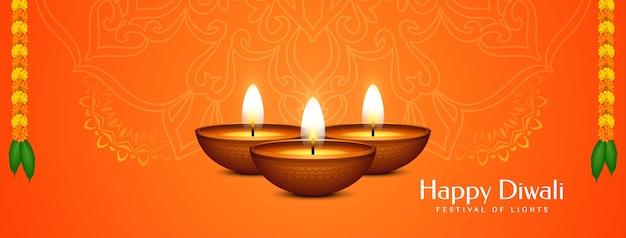 Elegante y hermoso diseño de banner del festival happy diwali