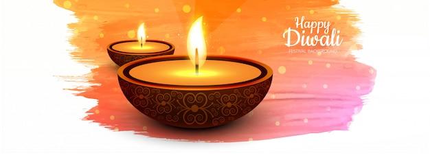 Elegante ilustración de banner para la celebración del festival indio diwali