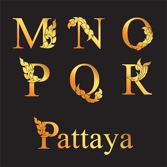 Elegante letra dorada m, n, o, p, q, r con elementos de arte tailandés.