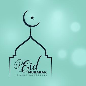 Elegante línea de mezquita y luna de diseño para eid mubarak.