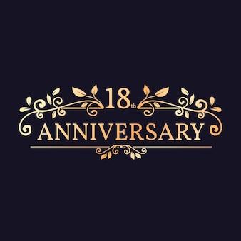 Elegante logo del décimo octavo aniversario