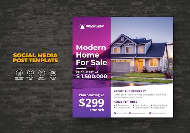 Elegante moderno casa inmobiliaria plantilla de post de redes sociales