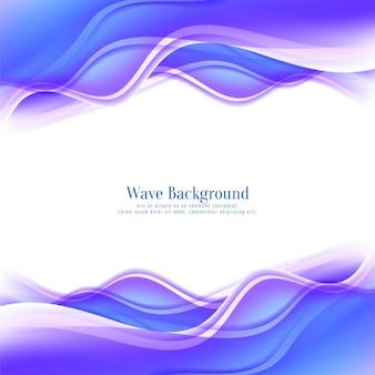 Elegante ola brillante brillante que fluye de fondo